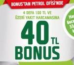 kampanyalar-bonus-kampanyalar_po_petrol_ofisi